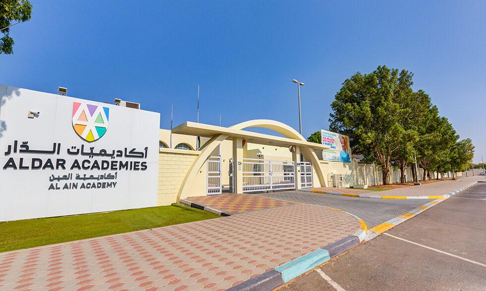 Al Ain Academy