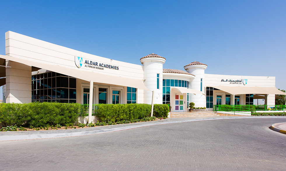 Al Forsan Nursery